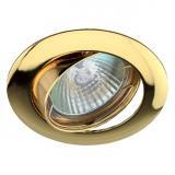 Свет_встр MR-16 G4 9222/DL-11 поворотный золото