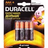 Батарейка R03 1,5V DURASELL